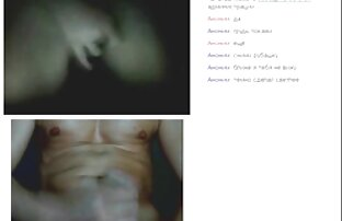 बड़ा लंड, गांड, नजदीकि दृश्य सेक्सी मूवी फुल ओपन वीडियो
